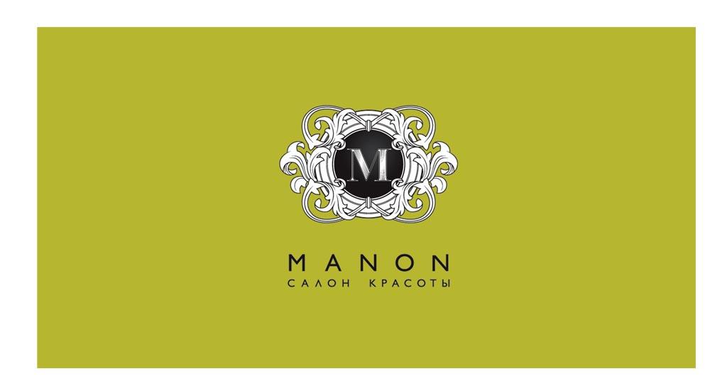 Сертификат салона красоты манон